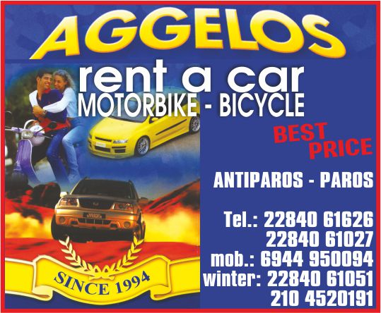 aggelos rent a car