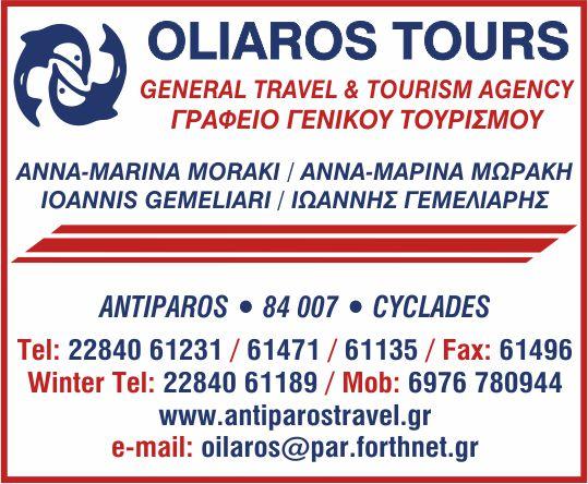 oliaros tours