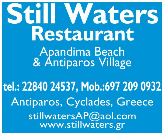 still waters restaurant