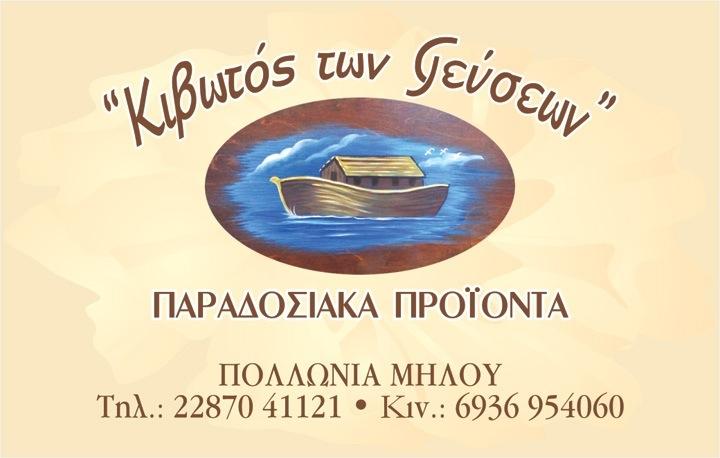 20130816-203816.jpg