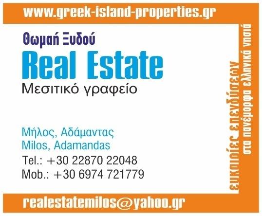 20130831-011900.jpg