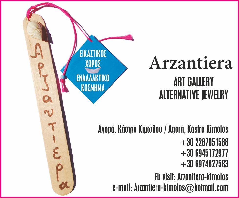 arzantiera