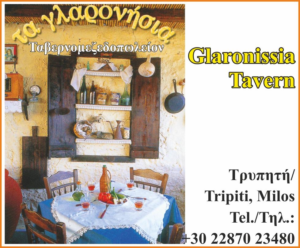 glaronisia taverna