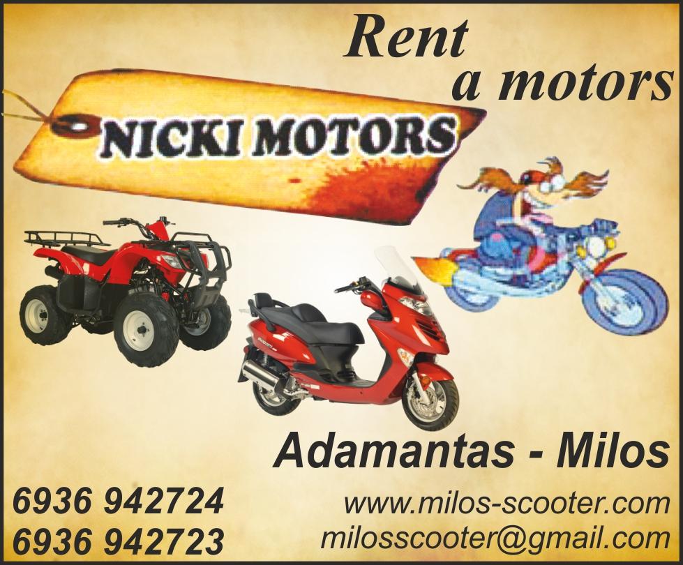 nicki motors
