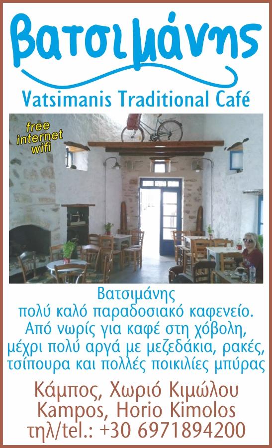 vatsimanis