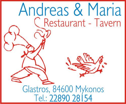 andreas & maria restaurant