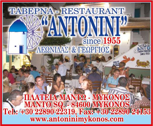 antonini-restaurant
