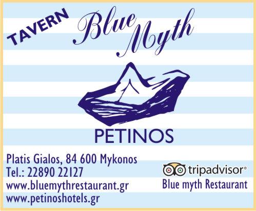 blue myth