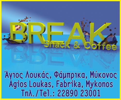 break snack