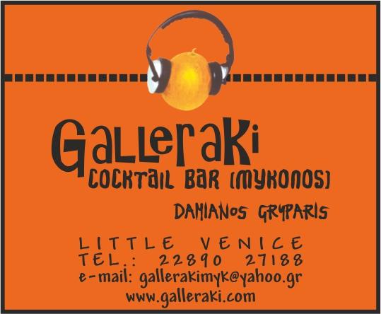 galleraki bar