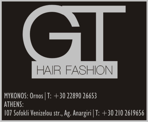 gt hair fashion
