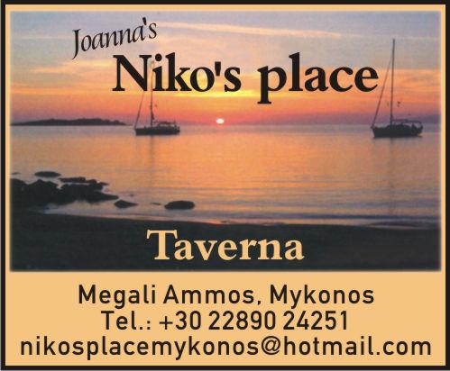 joannas nikos place