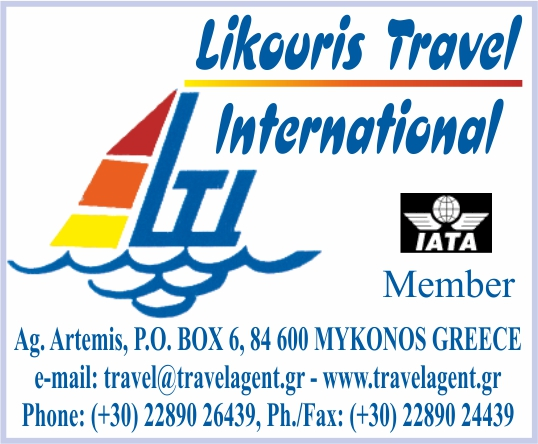 likouris travel