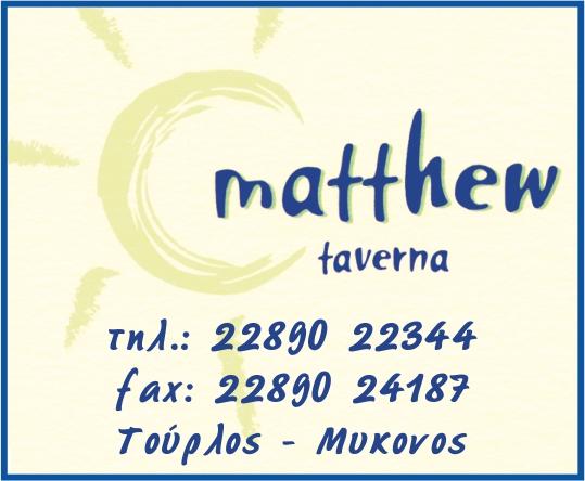 mathew taverna