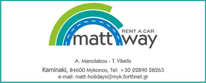 matt way