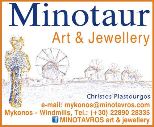 minotavros