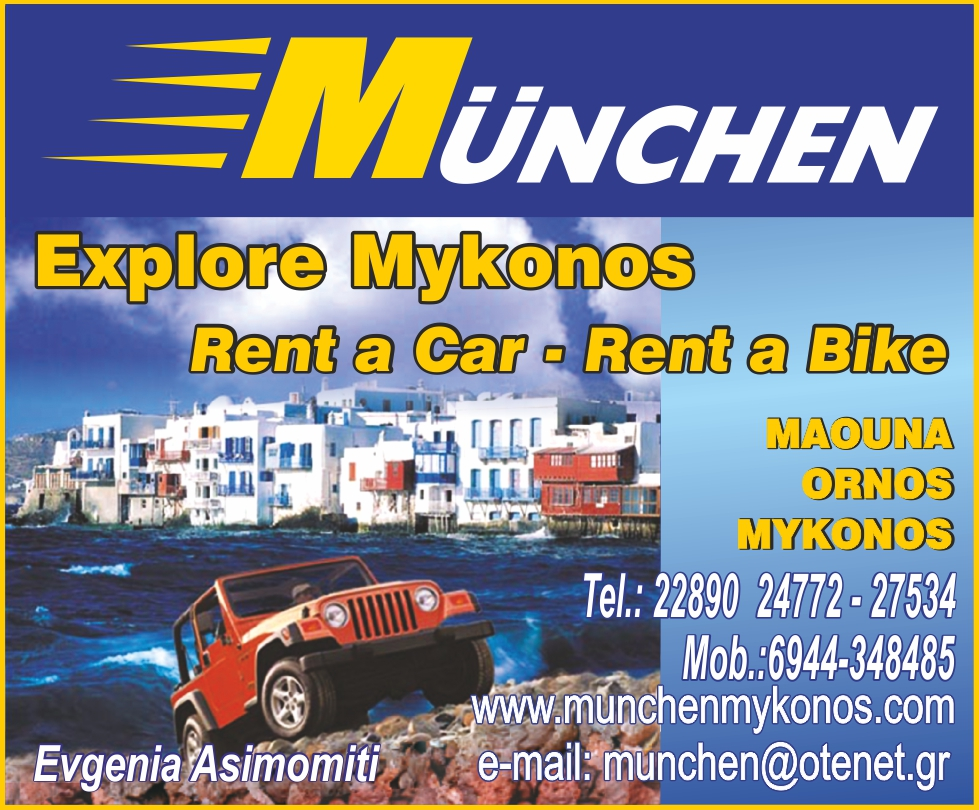 munchen rent a car