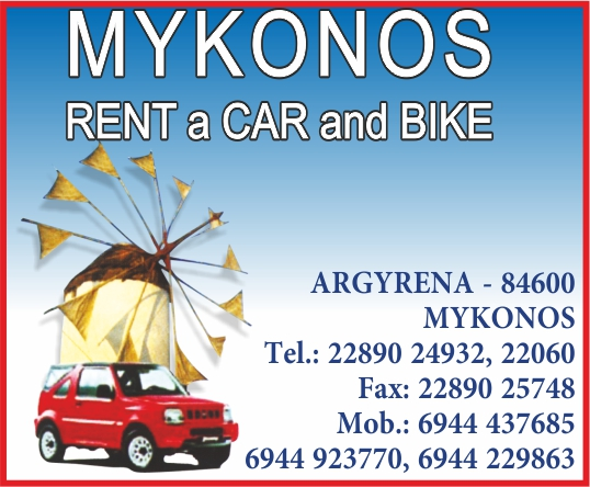 mykonos rent a car