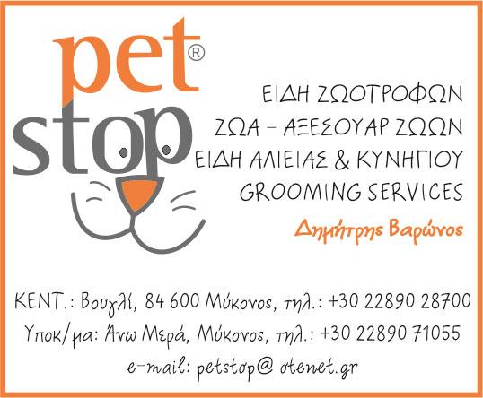 pet-stop