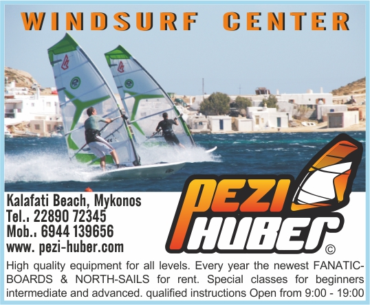 pezi huber windsurf