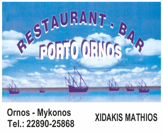 porto ornos restaurant