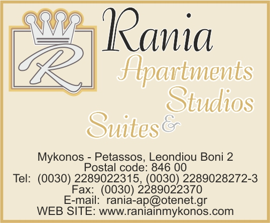 rania apartments
