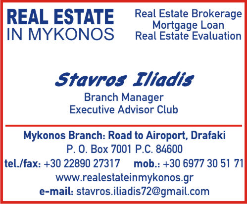 real estate iliadis