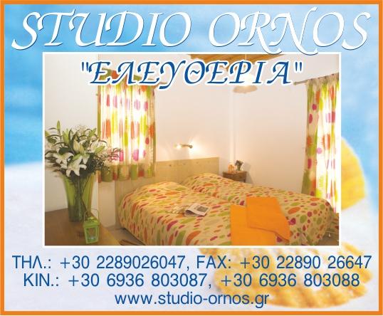studios ornos