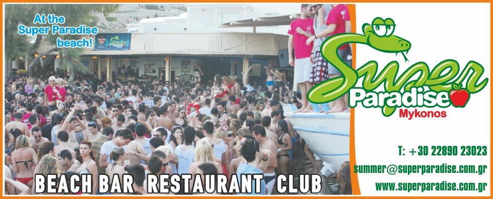 super paradise bar