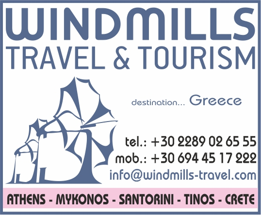 windmils travel