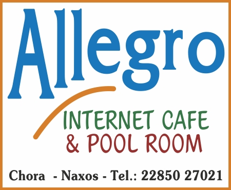 allegro internet cafe