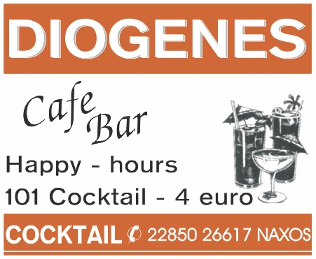 diogenis cafe bar