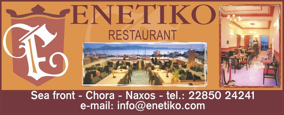 enetiko restaurant