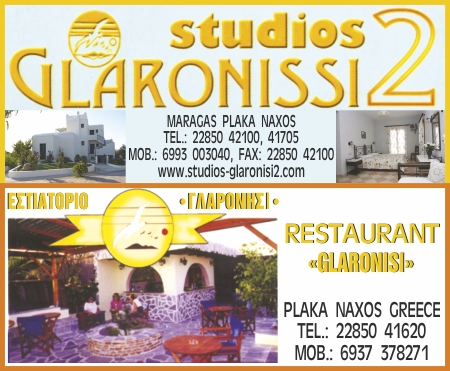 glaronisi studio