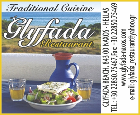 glyfada restaurant
