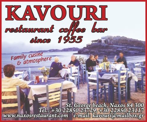 kavouri restaurant