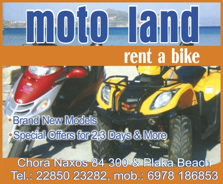 moto land rent a bike