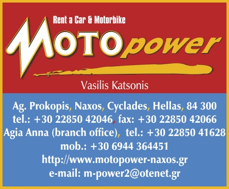 moto power