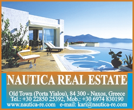 nautica real estate