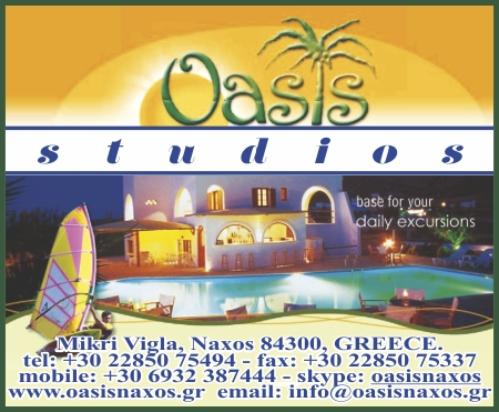oasis studios