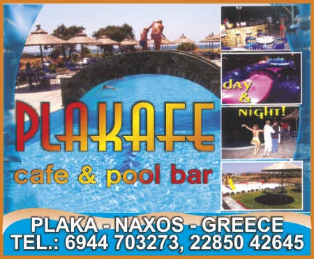 plakafe beach bar