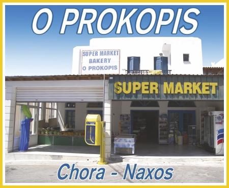 prokopis super market