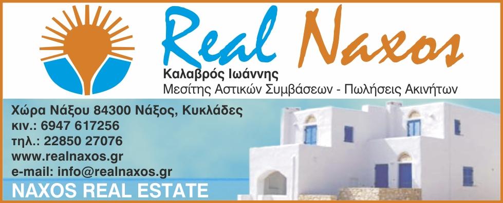 real naxos