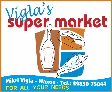 vigla super market