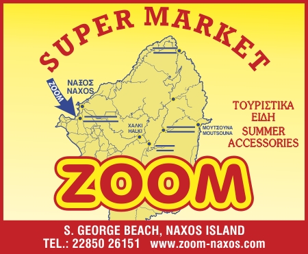zoom super market