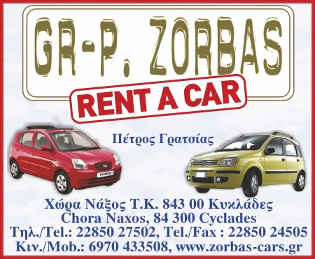 zorbas rent a car