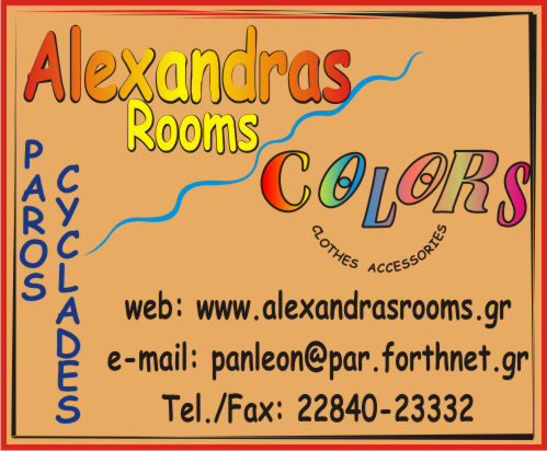 alexandras rooms-colors