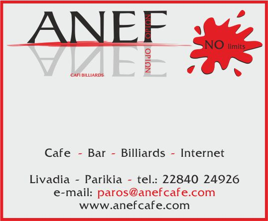 anef cafe