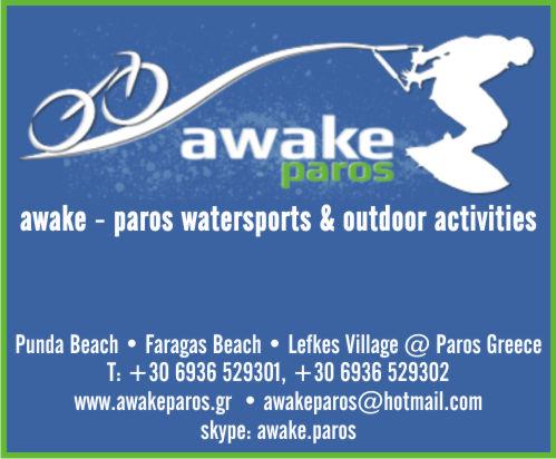 awake paros