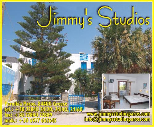 jimmys studios